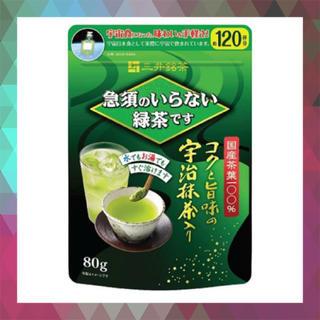 新品★ 三井銘茶 急須のいらない緑茶です 80g 宇宙食(茶)