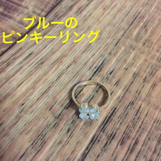 ピンキーリング お花(リング(指輪))