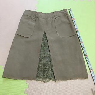 デンドロビウム(DENDROBIUM)の膝丈スカート カーキ色(ひざ丈スカート)