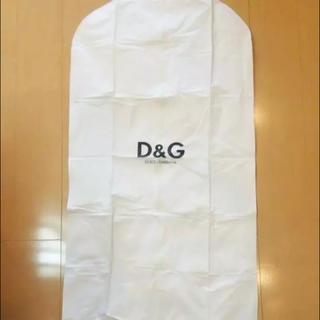 ドルチェアンドガッバーナ(DOLCE&GABBANA)の本日限定価格DOLCE&GABBANA洋服カバー(その他)