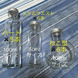 ハーバリウム瓶 3種類セット 合計17本(各種パーツ)