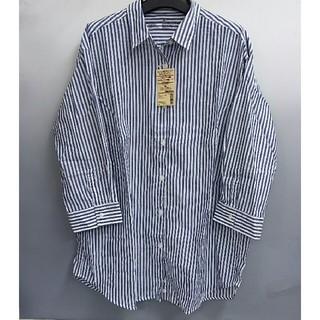 ムジルシリョウヒン(MUJI (無印良品))の新品 無印良品 オーガニックコットン楊柳 ストライプ七分袖シャツ・ネイビー・XL(シャツ/ブラウス(長袖/七分))
