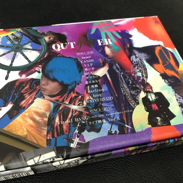 シド SID CD アルバム ライブ DV...