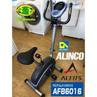 アルインコ フィットネスバイク エアロバイク ダイエット プログラムバイク(トレーニング用品)