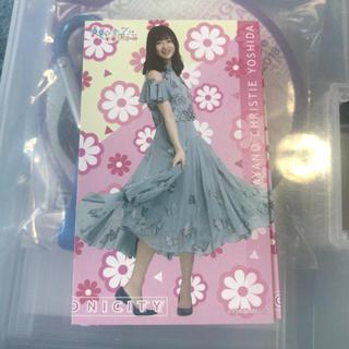 ノギザカフォーティーシックス(乃木坂46)の吉田綾乃クリスティー カード(女性アイドル)