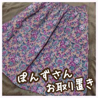 ジエンポリアム(THE EMPORIUM)の【送料込】ゴブラン織風 スカート(ひざ丈スカート)