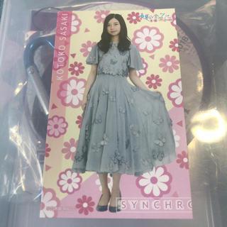 ノギザカフォーティーシックス(乃木坂46)の佐々木琴子 カード(女性アイドル)