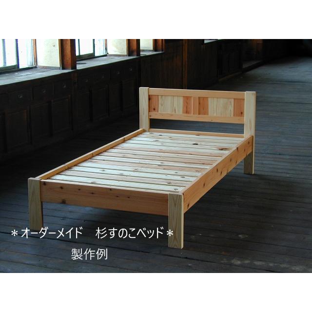湿気対策☆自然素材のすのこベッド☆(国産杉)*ヘッド無* インテリア/住まい/日用品のベッド/マットレス(シングルベッド)の商品写真