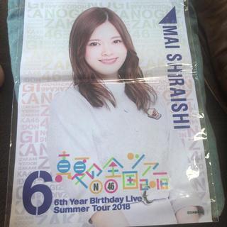 ノギザカフォーティーシックス(乃木坂46)の白石麻衣 タペストリー(女性アイドル)