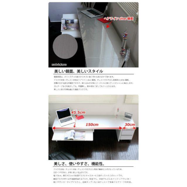 新品 鏡面仕上ロータイプ150cm幅パソコンデスク2点セット インテリア/住まい/日用品の机/テーブル(オフィス/パソコンデスク)の商品写真