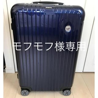 リモワ(RIMOWA)の【美品】RIMOWA×ルフトハンザ  E-tag 62.5L(トラベルバッグ/スーツケース)