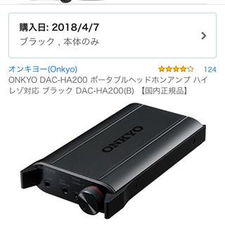 オンキヨー(ONKYO)のONKYO DAC-HA200 ポータブルヘッドホンアンプ ハイレゾ対応 (アンプ)