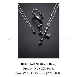 ガルニ(GARNI)の【BES×GARNI  Skull Ring】(リング(指輪))