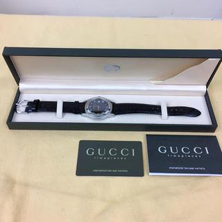 グッチ(Gucci)の鑑定済み正規品 グッチ 5500M 腕時計 GUCCI(腕時計(アナログ))