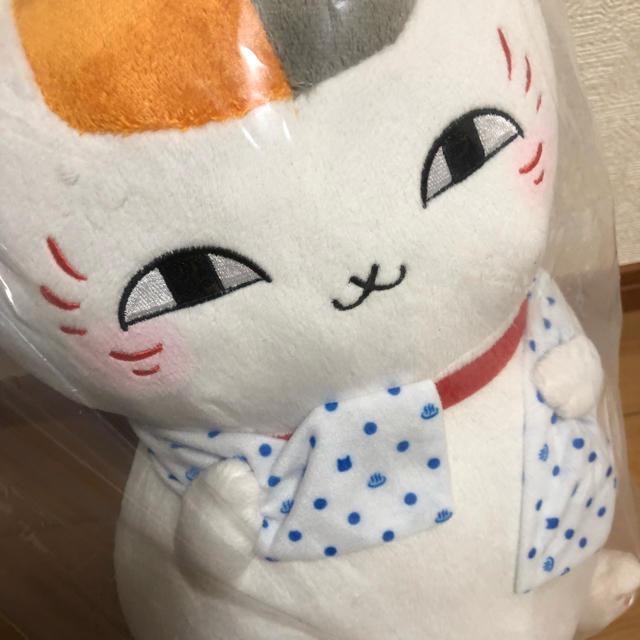ニャンコ先生 ぬいぐるみ エンタメ/ホビーのおもちゃ/ぬいぐるみ(ぬいぐるみ)の商品写真