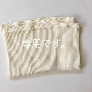 ☆ 未使用 シルク 腹巻き(アンダーシャツ/防寒インナー)