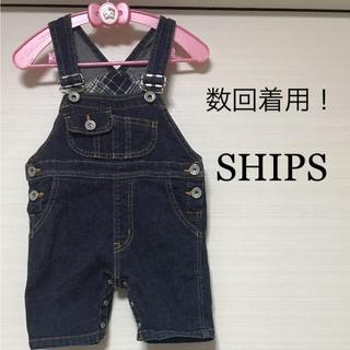 200c24465fd36 シップスキッズ(SHIPS KIDS)のSHIPS オーバーオール(パンツ)