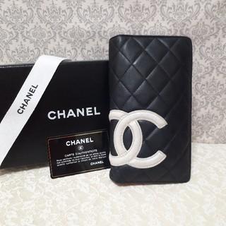シャネル(CHANEL)の専用です カンボンライン 長財布 ピンク 黒 CHANEL シャネル 正規品(財布)