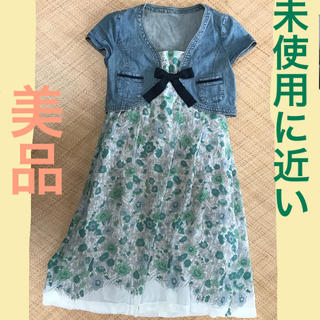 インフィニティ(Infinity)の花柄 ワンピース ドレス 日本製 トライベッカ インフィニティ エンパイア(ひざ丈ワンピース)