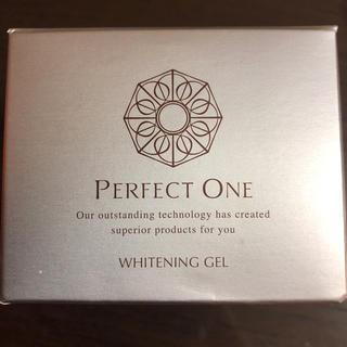 パーフェクトワン(PERFECT ONE)のパーフェクトワン 薬用 ホワイトニングジェル(オールインワン化粧品)