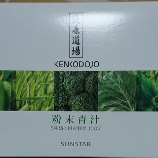 サンスター(SUNSTAR)のサンスター 健康道場 粉末青汁 50袋(青汁/ケール加工食品)
