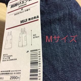 MUJI (無印良品) - 無印 肩掛けエプロン 綿デニム M 新品