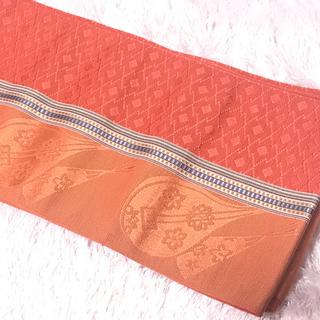 小袋帯 リバーシブル 半幅帯 細帯 浴衣帯(帯)