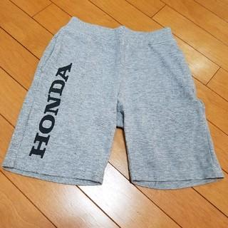 ジーユー(GU)のGU×ホンダ キッズ120 ウエストゴム ズボン(パンツ/スパッツ)