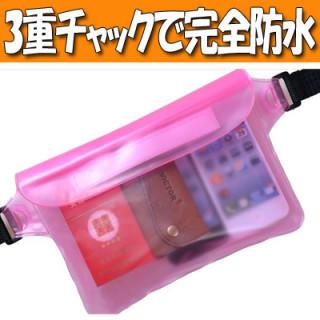 ピンク 防水バッグ 防水ケース スマホケース スマホポーチ かばん ポーチ(その他)