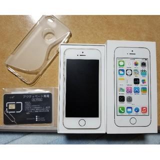 アップル(Apple)の《値下げ》iPhone 5s 64gb au アクティベーション解除sim付き(スマートフォン本体)