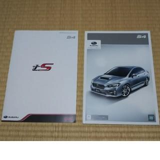 スバル(スバル)の【カタログ】スバルWRX  S4 tS & S4ノーマルグレードカタログ(カタログ/マニュアル)