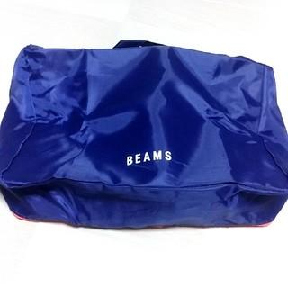 ビームス(BEAMS)の雑誌付録 ビームス トラベルケース(トラベルバッグ/スーツケース)