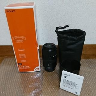 ソニー(SONY)のSAL70300G 70-300mm f4.5-5.6 G SSM(レンズ(ズーム))