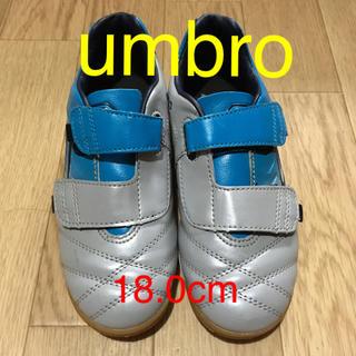 アンブロ(UMBRO)のumbro サッカーシューズ 18.0cm(シューズ)