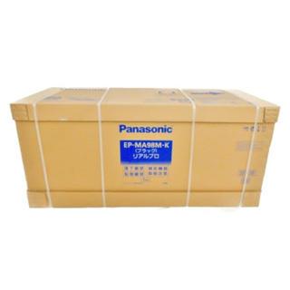 パナソニック(Panasonic)のマッサージチェア リアルプロ EP-MA98M-K(ブラック)(マッサージ機)
