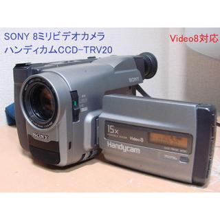 ソニー(SONY)の★8ミリビデオカメラCCD-TRV20☆送料無料33★(ビデオカメラ)