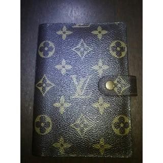 ルイヴィトン(LOUIS VUITTON)のルイヴィトン 手帳カバー(手帳)