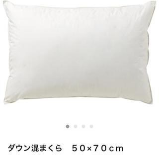 ムジルシリョウヒン(MUJI (無印良品))の無印良品 フェザー羽とダウンのふかふか枕 新品タグなし(枕)