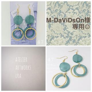 M-DaViDsOn様 専用☺︎(ピアス)