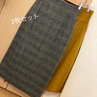 スピックアンドスパン(Spick and Span)のSpick and Span スカート 2枚セット(その他)
