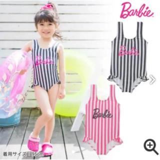 バービー(Barbie)のバービー 水着 女の子 (水着)