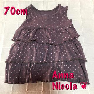 アンナニコラ(Anna Nicola)のAnna Nicola❦ 70cm ロンパース✱ ワンピース(ロンパース)