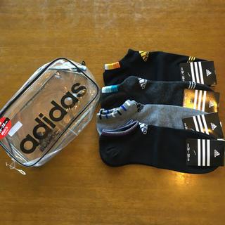 アディダス(adidas)のadidas ポーチ付き 靴下4足セット(ソックス)