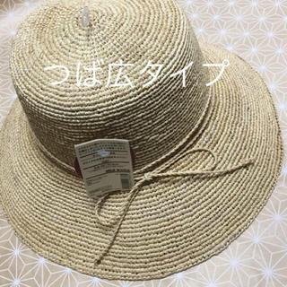 ムジルシリョウヒン(MUJI (無印良品))の無印良品麦わら帽子(麦わら帽子/ストローハット)