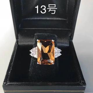 トラベルジュエリー モルガナイトタイプ リング 13号 ゴージャス 大粒指輪(リング(指輪))