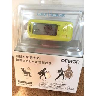 オムロン(OMRON)のオムロン ポケットIN活動量計(その他)
