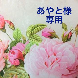 ❤️あやと様❤️(エッセンシャルオイル(精油))