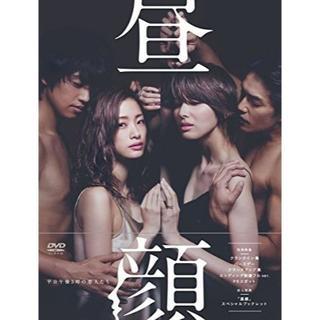 昼顔 平日午後3時の恋人たち DVD 多言語選択