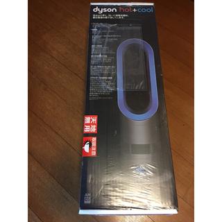 ダイソン(Dyson)のダイソン hot+cool AM05 アイアンサテンブルー 新品未開封(扇風機)