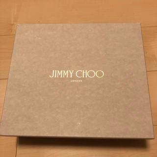 ジミーチュウ(JIMMY CHOO)のJIMMY CHOO ☆シューズボックス☆(その他)